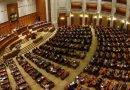 Guvernul îşi angajează răspunderea în Parlament pe proiectul de lege privind alegerea primarilor în două tururi