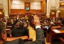 """Senatul a adoptat legea privind instituirea """"Zilei Minorităţilor Naţionale din România"""" ca sărbătoare naţională"""