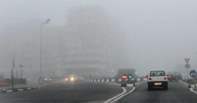 Trafic rutier îngreunat din cauza ceții dense