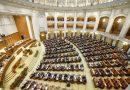 Camera Deputaţilor dezbate şi dă miercuri votul final pe celelalte două legi ale Justiţiei