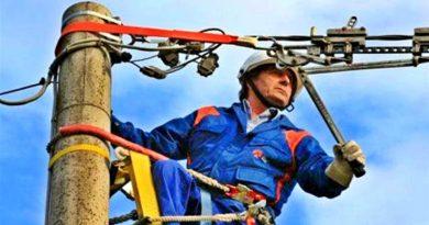 Programul de întreruperi a furnizării energiei electrice în perioada 20 – 24 august 2018