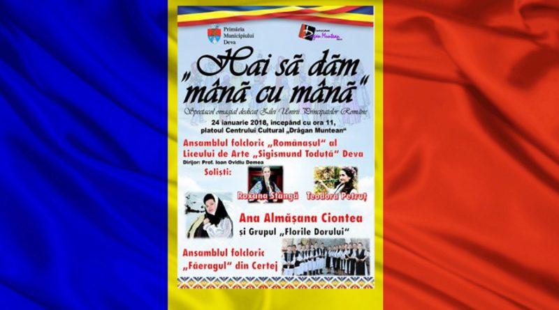 Spectacol folcloric de Ziua Unirii Principatelor Române