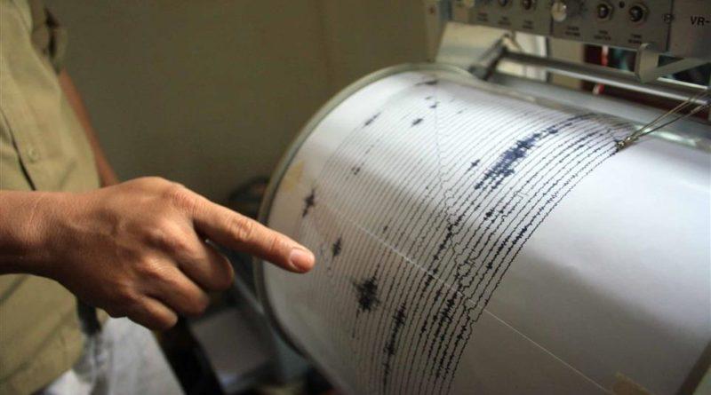 Cutremur! Cel mai puternic seism înregistrat în acest an ...