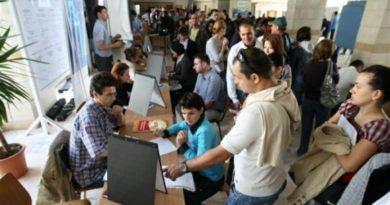 AJOFM oferă 150 de locuri de muncă în Spania