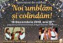 "Deva: Concert de colinde tradiționale la Centrul Cultural ""Drăgan Muntean"""