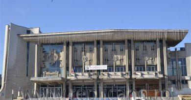 Primăria Deva a amânat concursul pentru postul de director GENERAL la Centrul Cultural