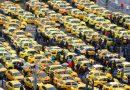 Protest cu 5.000 de maşini, organizat de COTAR