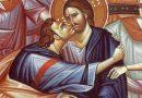 Cu un sărut îl vinzi pe Fiul Omului?!