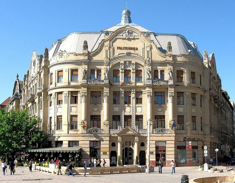 Alte şapte universităţi din România au fost selectate în cadrul iniţiativei Universităţilor Europene