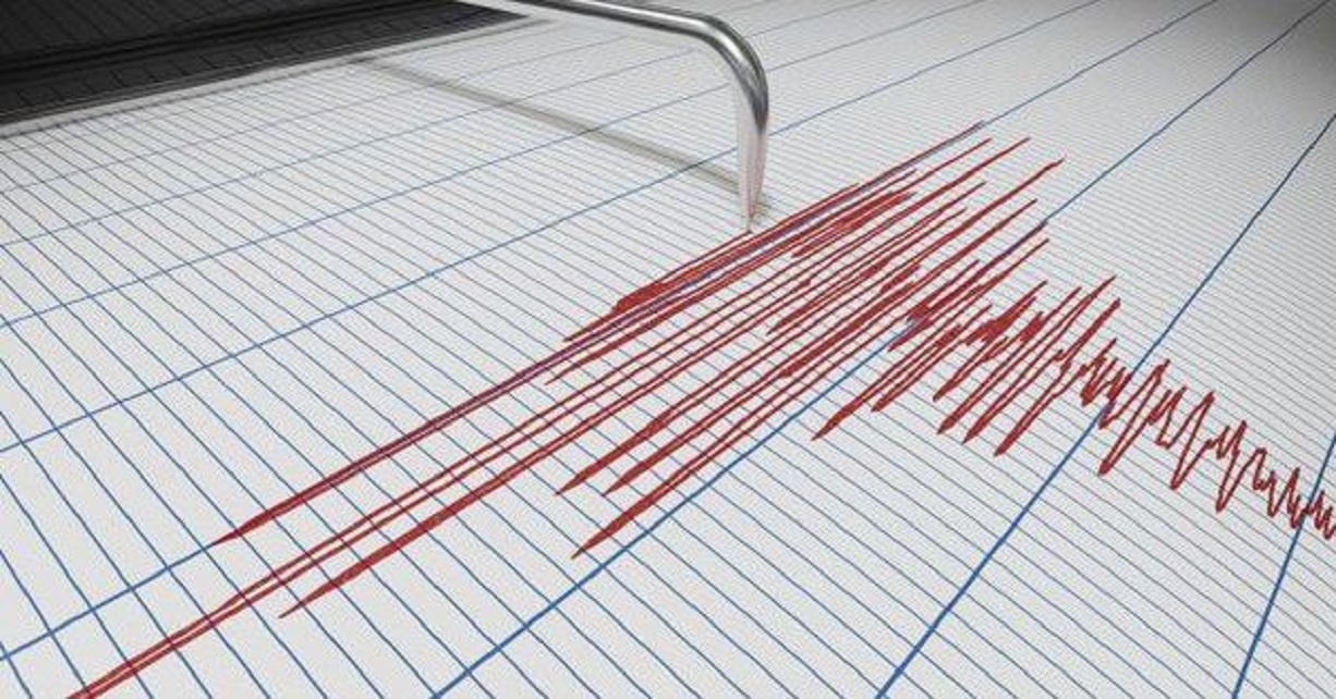 Cutremur în urmă cu puțin timp