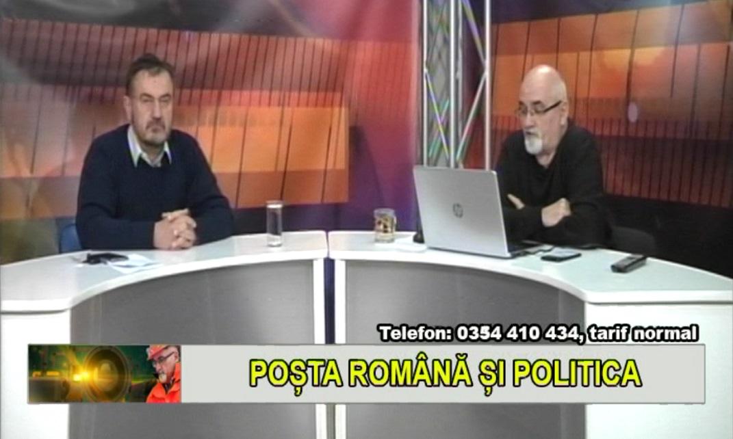 POȘTA ROMÂNĂ ȘI POLITICA