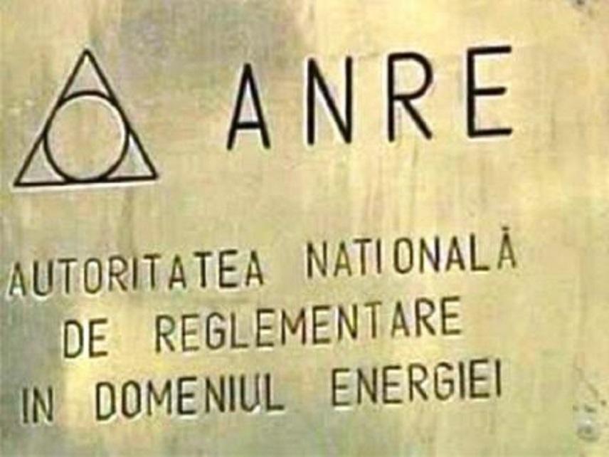 SENATOAREA CARMEN HĂRĂU ACUZĂ A.N.R.E.