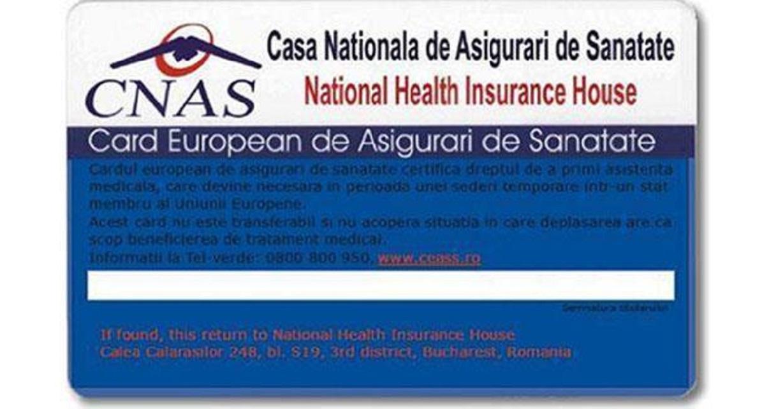 Eliberarea cardului european de sănătate duplicat