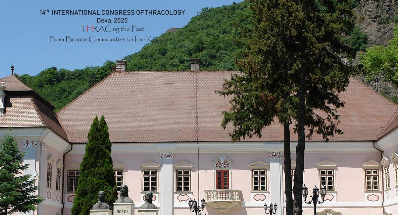 PREGĂTIRI PENTRU CONGRESUL INTERNAȚIONAL DE TRACOLOGIE