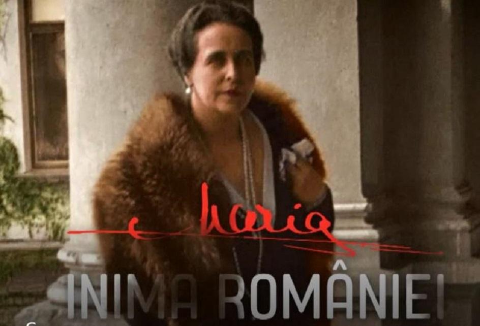"""""""MARIA – INIMA ROMÂNIEI"""""""