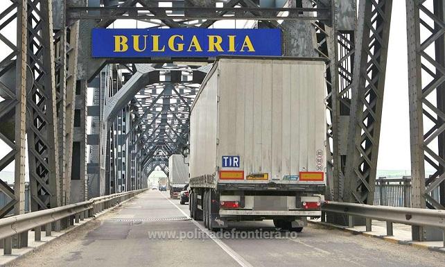 Poliția de frontieră- Protest pe teritoriul Bulgariei