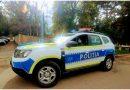 Poliţiştii din cadrul Inspectoratului de Poliție Județean Hunedoara sunt la datorie