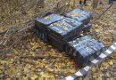 Un cetăţean român cercetat pentru contrabandă și peste 26.000 pachete cu țigări confiscate la frontiera de nord